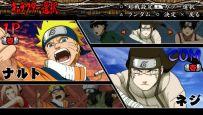 Naruto: Ultimate Ninja Heroes (PSP)  Archiv - Screenshots - Bild 22