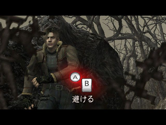 Resident Evil 4 Wii Edition  Archiv - Screenshots - Bild 20