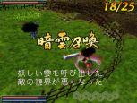 Dynasty Warriors DS: Fighter's Battle - Screenshots - Bild 10