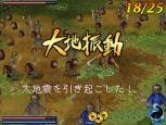 Dynasty Warriors DS: Fighter's Battle - Screenshots - Bild 12
