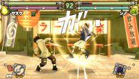 Naruto: Ultimate Ninja Heroes (PSP)  Archiv - Screenshots - Bild 27