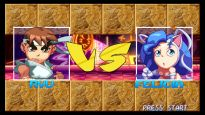 Super Puzzle Fighter II Turbo HD Remix  Archiv - Screenshots - Bild 21