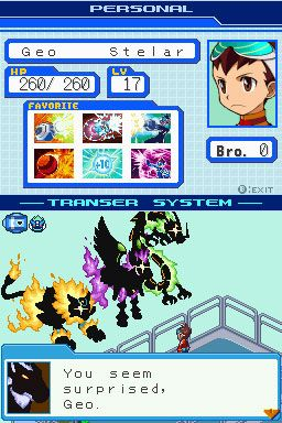 Mega Man Star Force (DS)  Archiv - Screenshots - Bild 2
