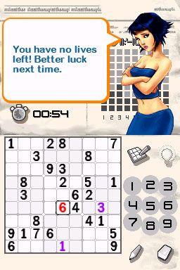Platinum Sudoku (DS)  Archiv - Screenshots - Bild 3