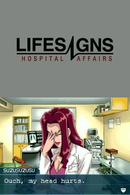 Lifesigns: Hospital Affairs (DS)  Archiv - Screenshots - Bild 11