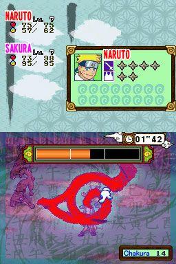 Naruto: Path of the Ninja (DS)  Archiv - Screenshots - Bild 8