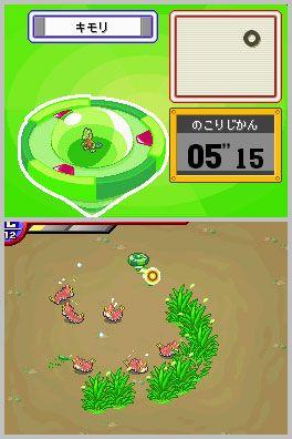 Pokémon Ranger (DS)  Archiv - Screenshots - Bild 3