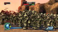 Dynasty Warriors: Gundam  Archiv - Screenshots - Bild 44