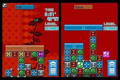 Puzzle League DS (DS)  Archiv - Screenshots - Bild 18