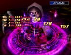 Shadow Hearts: From the New World  Archiv - Screenshots - Bild 7