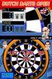 Touch Darts (DS)  Archiv - Screenshots - Bild 18