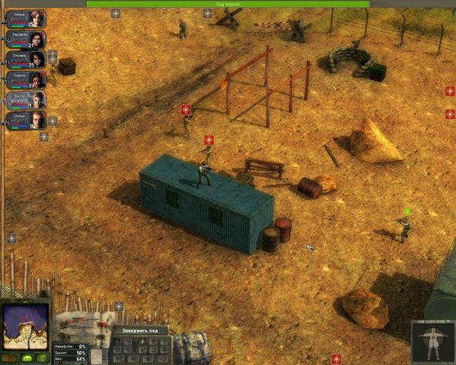 Hired Guns: The Jagged Edge  Archiv - Screenshots - Bild 16