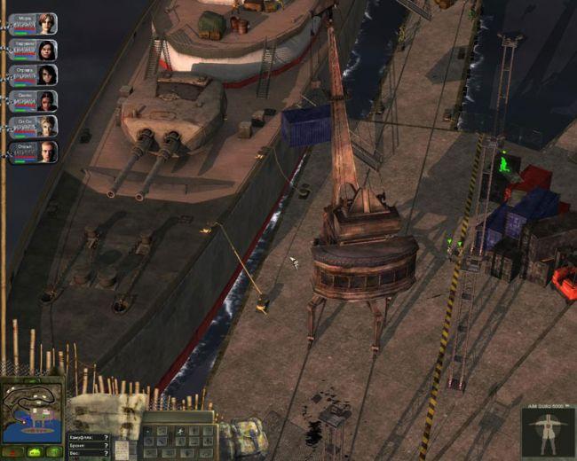 Hired Guns: The Jagged Edge  Archiv - Screenshots - Bild 20