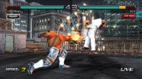 Tekken 5: Dark Resurrection Online  Archiv - Screenshots - Bild 9