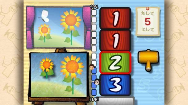 Big Brain Academy für Wii  Archiv - Screenshots - Bild 4