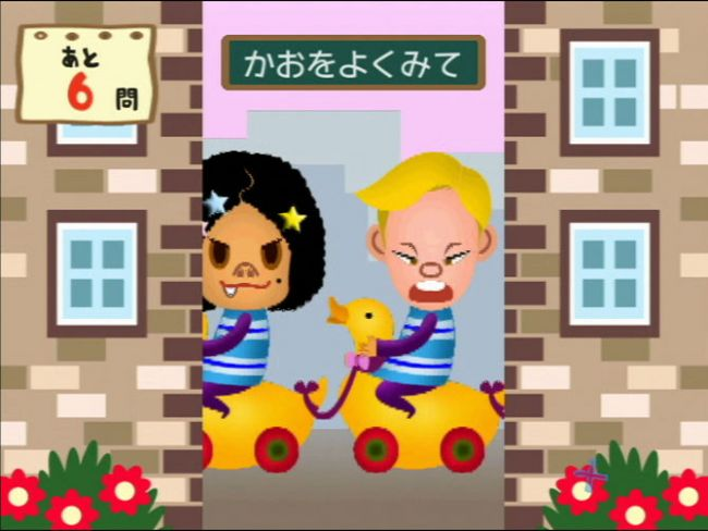 Big Brain Academy für Wii  Archiv - Screenshots - Bild 7