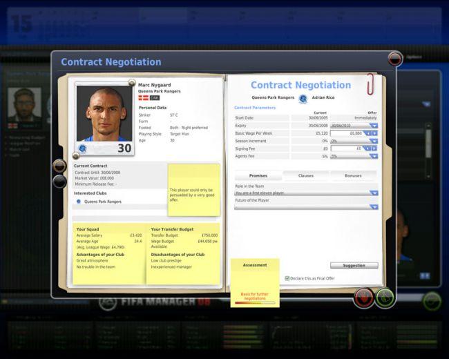Fussball Manager 08  Archiv - Screenshots - Bild 25