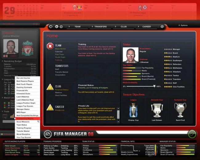 Fussball Manager 08  Archiv - Screenshots - Bild 47