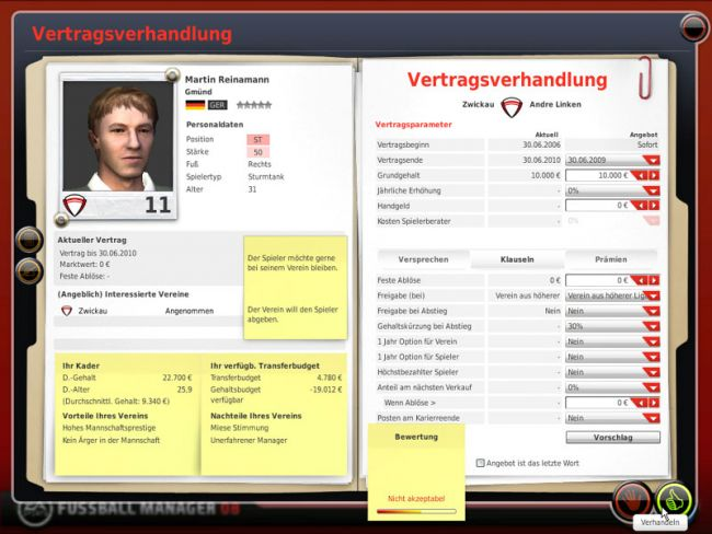 Fussball Manager 08  Archiv - Screenshots - Bild 16
