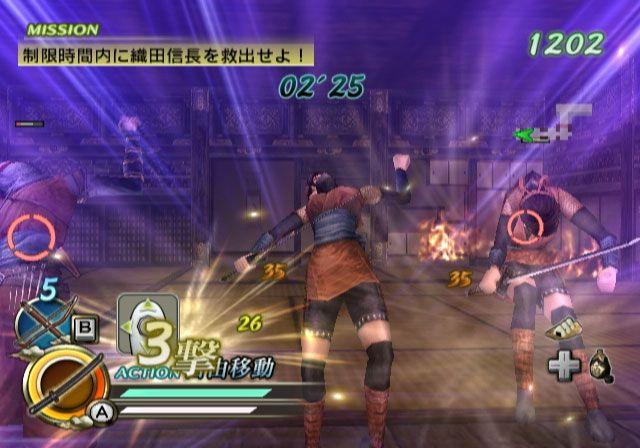 Samurai Warriors: Katana  - Screenshots - Bild 10