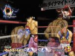 Victorious Boxers Challenge  - Screenshots - Bild 4