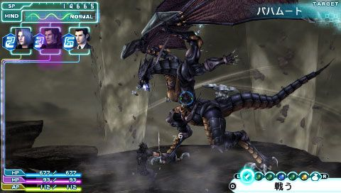 Crisis Core: Final Fantasy VII - Screenshots - Bild 9