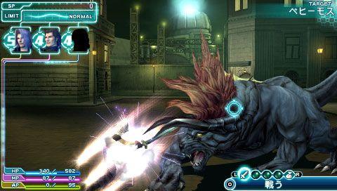 Crisis Core: Final Fantasy VII - Screenshots - Bild 4