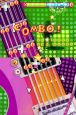 Hannah Montana: Music Jam - Screenshots - Bild 36
