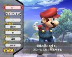 Super Smash Bros. Brawl - Screenshots - Bild 18