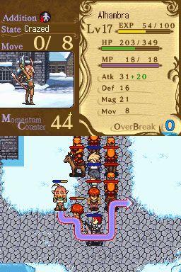 Rondo of Swords - Screenshots - Bild 9