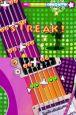 Hannah Montana: Music Jam - Screenshots - Bild 37