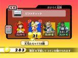 Super Smash Bros. Brawl - Screenshots - Bild 23