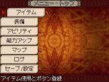 Soma Bringer - Screenshots - Bild 4