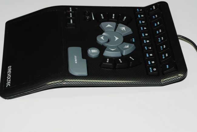 Revoltec Fightpad - Screenshots - Bild 6