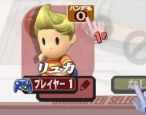 Super Smash Bros. Brawl - Screenshots - Bild 36