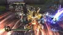 Samurai Warriors 2 Xtreme Legends - Screenshots - Bild 7