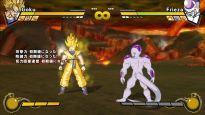 Dragon Ball Z: Burst Limit! - Screenshots - Bild 17