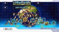 Mario Kart Wii - Screenshots - Bild 83