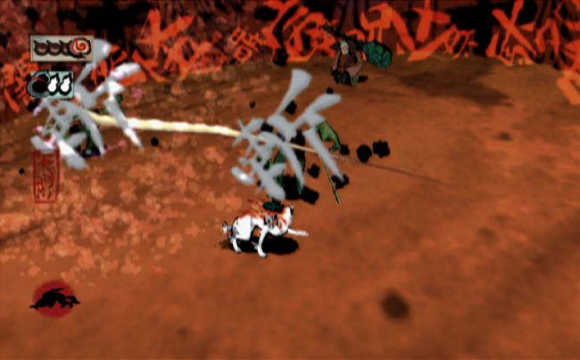 Okami - Screenshots - Bild 18