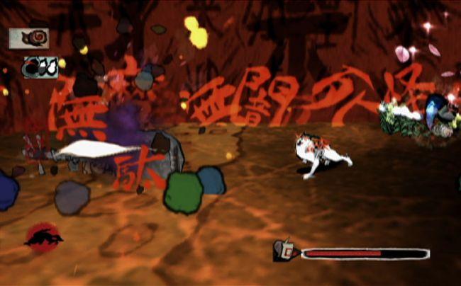 Okami - Screenshots - Bild 10
