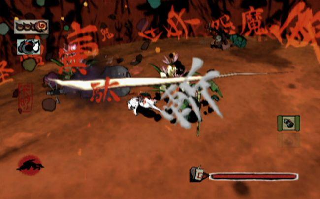 Okami - Screenshots - Bild 20