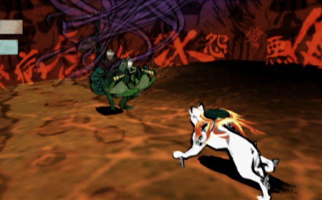 Okami - Screenshots - Bild 7