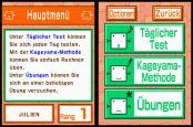 Professor Kageyamas Mathematik Training - Screenshots - Bild 3