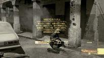 Metal Gear Solid 4: Guns of the Patriots - Screenshots - Bild 20