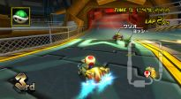 Mario Kart Wii - Screenshots - Bild 60