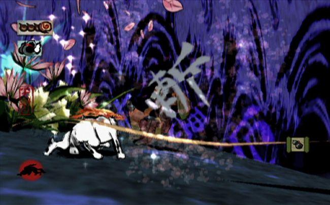 Okami - Screenshots - Bild 25