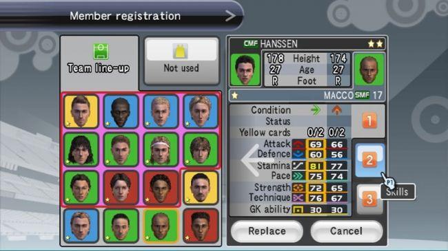 Pro Evolution Soccer 2008 - Screenshots - Bild 11