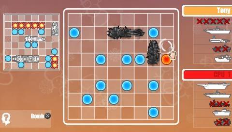 Die ultimative Brettspielesammlung  - Screenshots - Bild 2