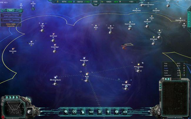 Lost Empire Immortals - Screenshots - Bild 2