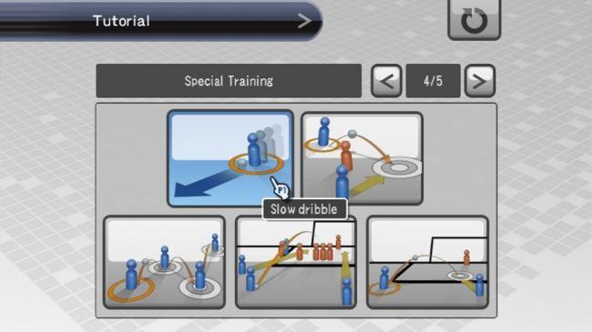 Pro Evolution Soccer 2008 - Screenshots - Bild 37